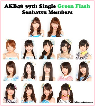 akb48 Green Flash